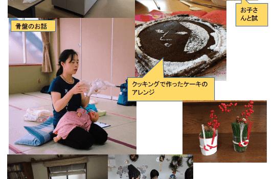 京都市北区子育て支援事業でのワークショップ